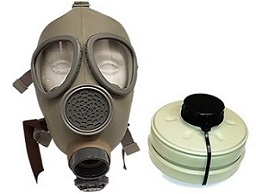 Czech CM4 Gray Gas Mask With Filter